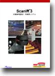 ScanIR3 カタログ